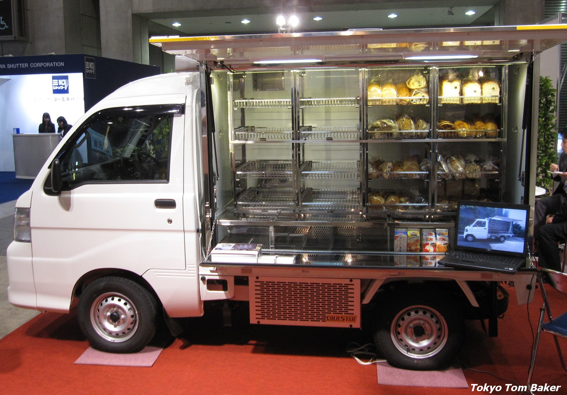 Lunch Truck For Sale >> roach coach | Tokyo Tom Baker: The Blog