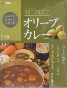 Kagawa olive 001