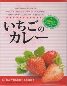 tochigi strawberry 001