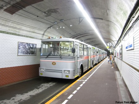 AA bus in tunnel