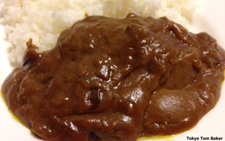 Tomioka curry marked