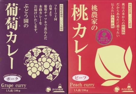 Yamanashi fruit 001