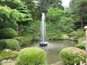 AAAA fountain