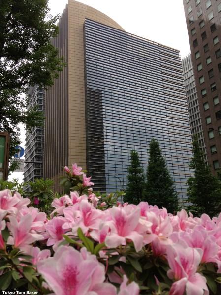 Otemachi, Chiyoda Ward